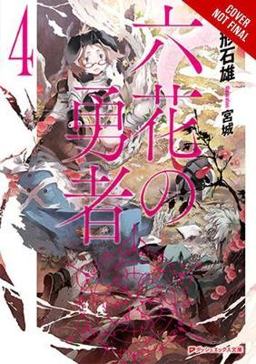 Rokka: Braves of the Six Flowers, Vol. 4 (light novel) (Paperback)