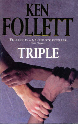 Triple (Paperback)