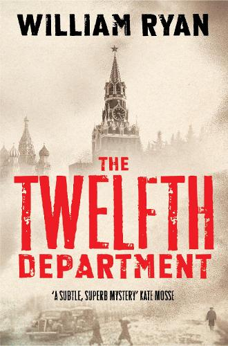 The Twelfth Department - The Korolev Series (Paperback)