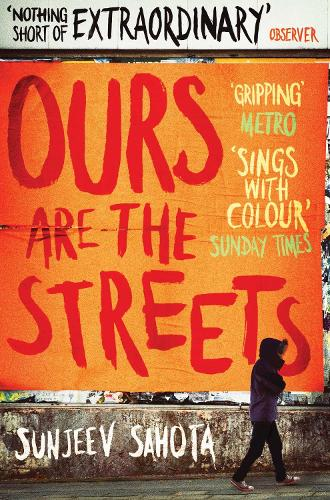 Ours are the Streets (Paperback)