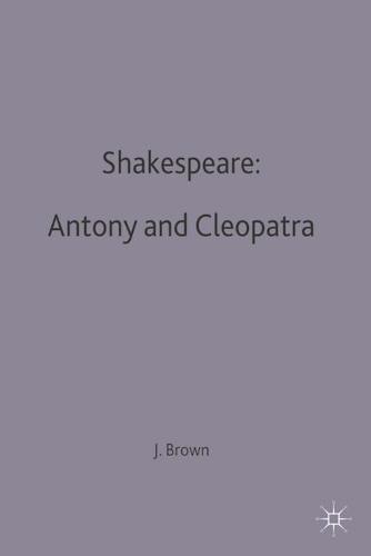Shakespeare: Antony and Cleopatra - Casebooks Series (Paperback)
