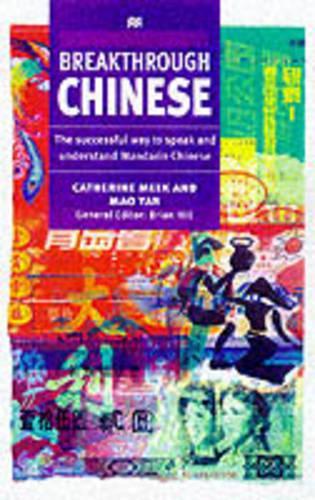 Breakthrough Chinese