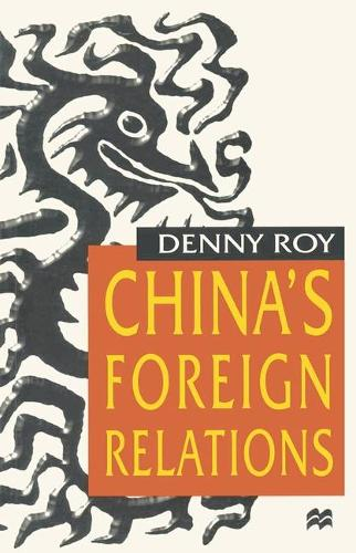 China's Foreign Relations (Hardback)
