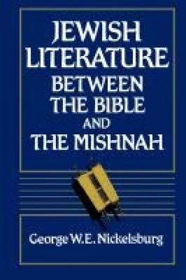Jewish Literature between the Bible and the Mishnah (Paperback)