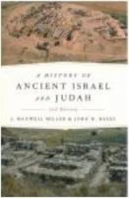 An Introduction to the History of Israel and Judah (Paperback)
