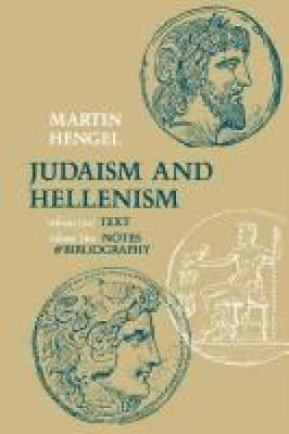 Judaism and Hellenism (Hardback)