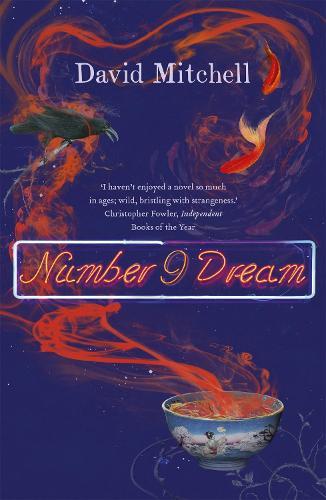 number9dream (Paperback)