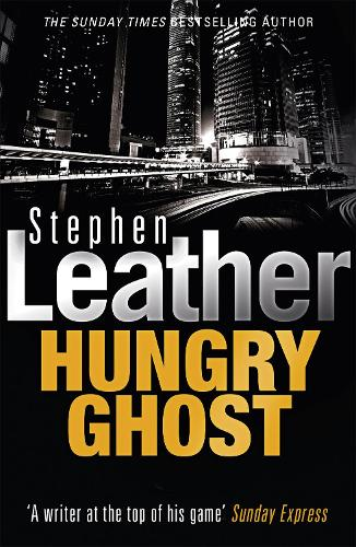 Hungry Ghost (Paperback)