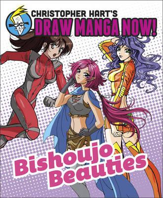 Bishoujo Beauties (Paperback)