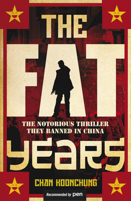 The Fat Years (Paperback)