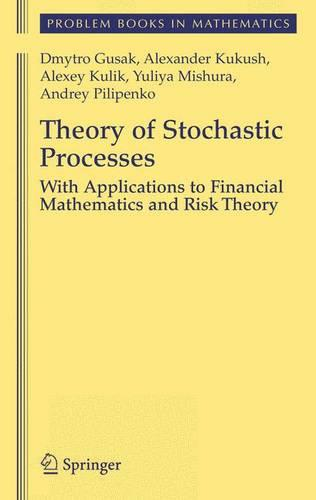 Theory of Stochastic Processes: With Applications to Financial Mathematics and Risk Theory - Problem Books in Mathematics (Hardback)