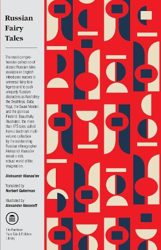 Russian Fairy Tales (Paperback)