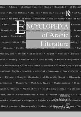 Encyclopedia of Arabic Literature (Hardback)