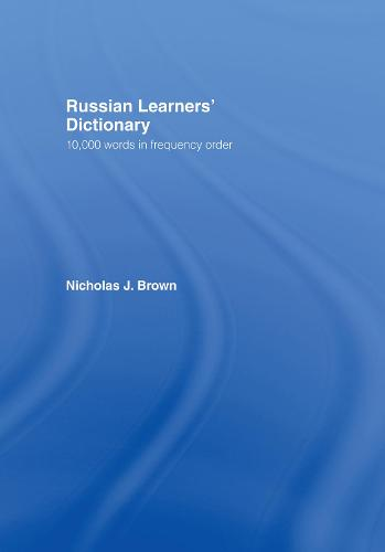 Russian Learner's Dictionary: 10, 000 Russian Words in Frequency Order (Hardback)