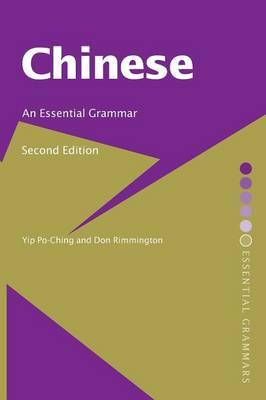 Chinese: An Essential Grammar - Routledge Essential Grammars (Paperback)