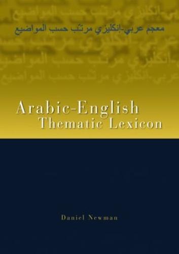 Arabic-English Thematic Lexicon (Paperback)