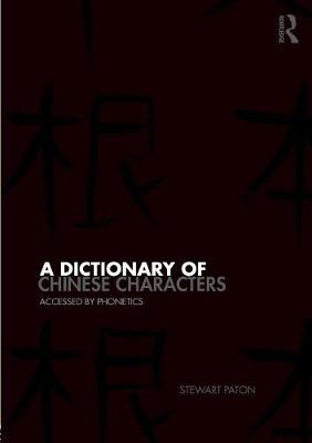 A Dictionary of Chinese Characters: Accessed by Phonetics (Paperback)