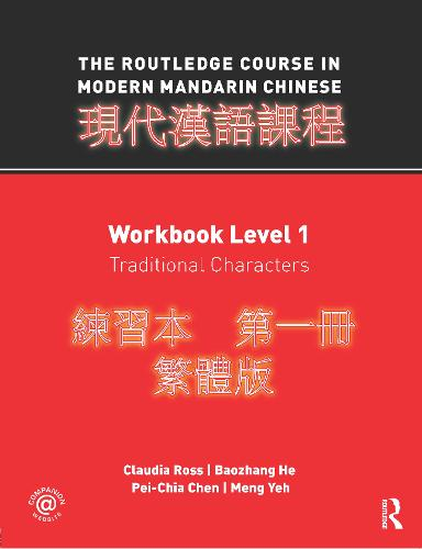The Routledge Course in Modern Mandarin Chinese: Workbook Level 1, Traditional Characters (Paperback)