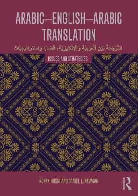 Arabic-English-Arabic Translation: Issues and Strategies (Paperback)