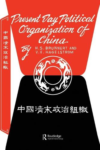 Present Day Political Organization of China (Paperback)