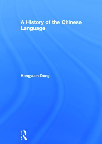 A History of the Chinese Language (Hardback)