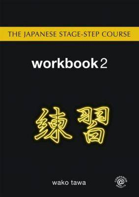 The Japanese Stage-Step Course: Workbook 2 (Paperback)