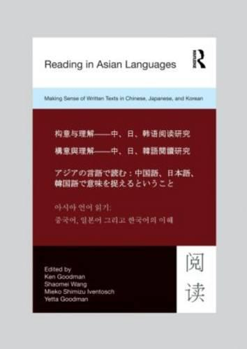 Reading in Asian Languages: Making Sense of Written Texts in Chinese, Japanese, and Korean (Paperback)
