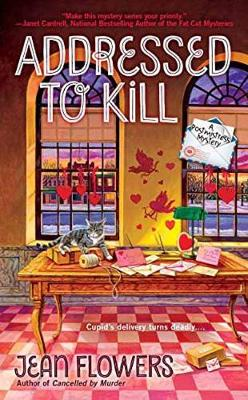 Addressed to Kill (Paperback)