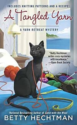 A Tangled Yarn (Paperback)
