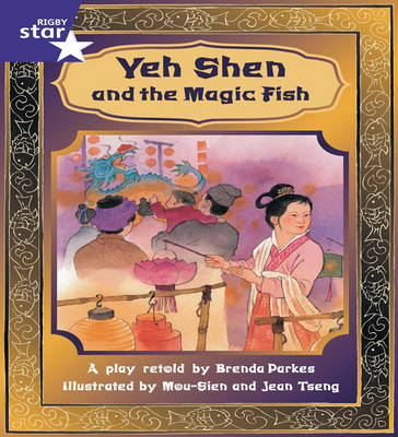 Star Shared: 2, Yeh Shen Big Book - RED GIANT (Paperback)