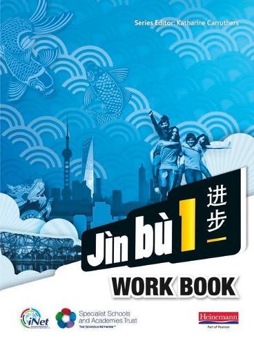 Jin bu Chinese Workbook Pack 1 (11-14 Mandarin Chinese) - Jin bu (Paperback)
