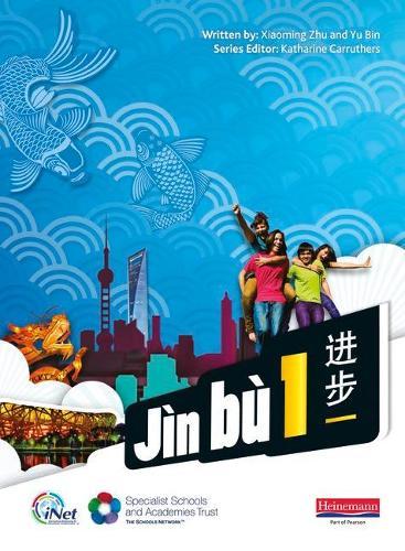 Jin bu Chinese Pupil Book 1(11-14 Mandarin Chinese) - Jin bu (Paperback)