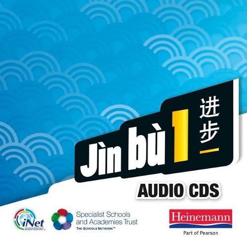 Jin bu 1 Audio CD Pack (11-14 Mandarin Chinese) - Jin bu (CD-Audio)