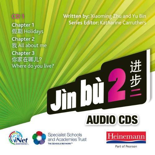 Jin bu 2 Audio CD A (11-14 Mandarin Chinese) - Jin bu (CD-Audio)