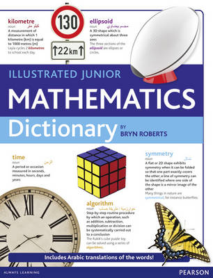 Pearson Education Junior Maths Dictionary - Maths and Science Dictionaries (Paperback)