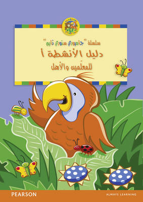 Jamboree Storytime Level A: Arabic Activity Guide for Teachers and Parents - Jamboree Storytime (Spiral bound)