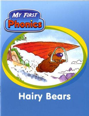 Match Funding My First Phonics Hairy Bears Green A Set 22 - My First Phonics (ESPO (Paperback)