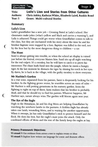 Literacy World Comets Stage 3: Laila's Lion and Stories Guided Reading Card Framework Ed - LITERACY WORLD COMETS