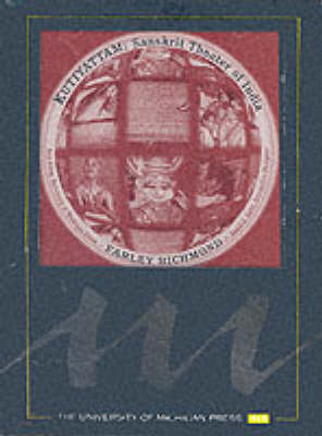 Kutiyattam: Sanskrit Theater of India (CD-ROM)