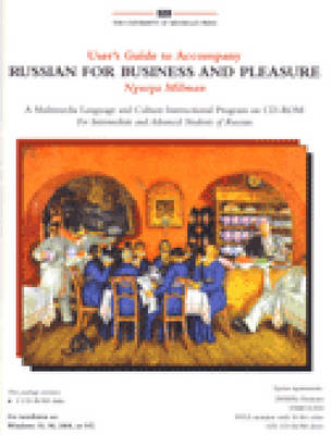 Russian for Business and Pleasure (CD-ROM)