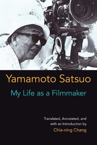 My Life as a Filmmaker - Michigan Monograph Series in Japanese Studies (Paperback)