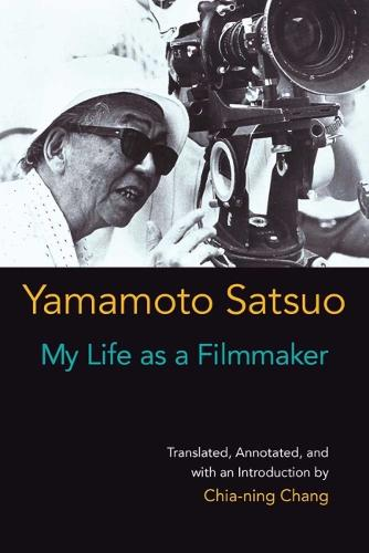 My Life as a Filmmaker - Michigan Monograph Series in Japanese Studies (Hardback)