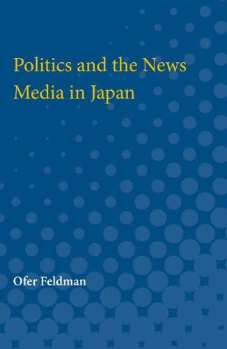 Politics and the News Media in Japan (Paperback)