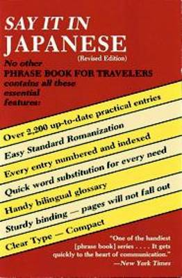 Say it in Japanese - Dover Language Guides Say it Series (Paperback)