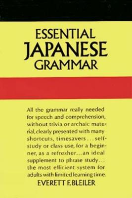Essential Japanese Grammar - Dover Language Guides Essential Grammar (Paperback)