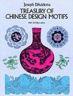 Treasury of Chinese Design Motifs - Dover Pictorial Archive (Paperback)