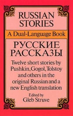 Russian Stories: A Dual-Language Book - Dover Dual Language Russian (Paperback)