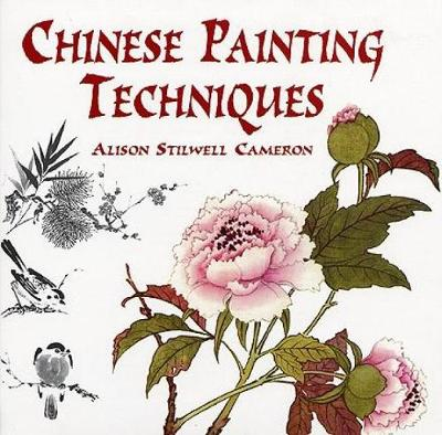 Chinese Painting Techniques - Dover Art Instruction (Paperback)