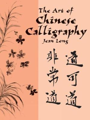 Art of Chinese Calligraphy - Lettering, Calligraphy, Typography (Paperback)