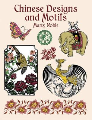 Chinese Designs and Motifs - Dover Pictorial Archive (Paperback)